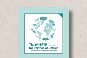 The9thBRTPforpartnercountries